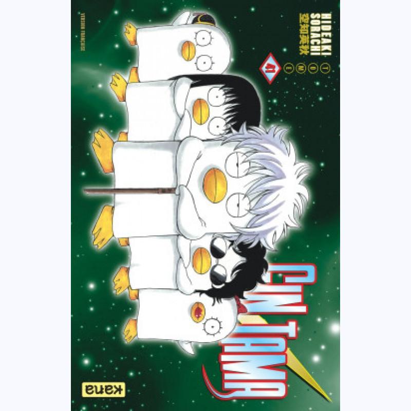 Gintama : Tome 41 -:- Sur Www.BD-Tek.com