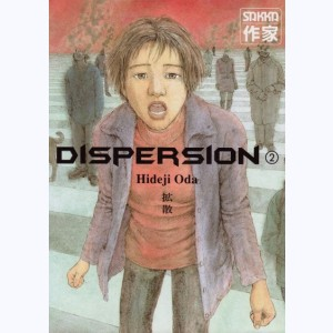 Dispersion : Tome 2