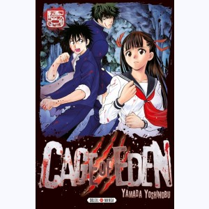 Cage of Eden : Tome 5