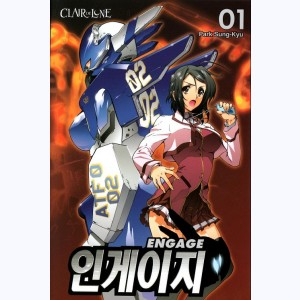 Engage : Tome 1