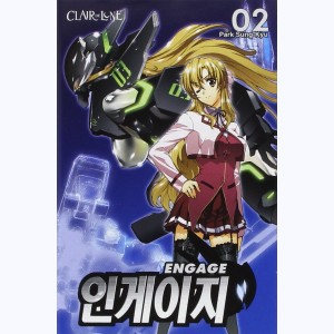 Engage : Tome 2