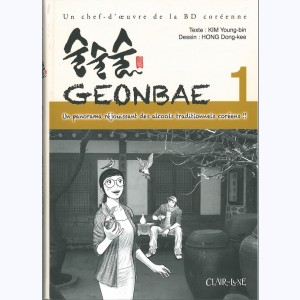 Geonbae : Tome 1