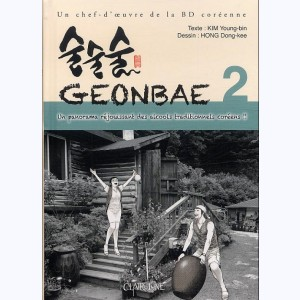 Geonbae : Tome 2