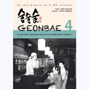 Geonbae : Tome 4