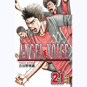 Angel Voice : Tome 21