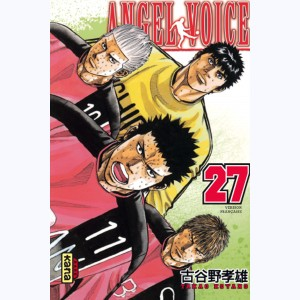 Angel Voice : Tome 27