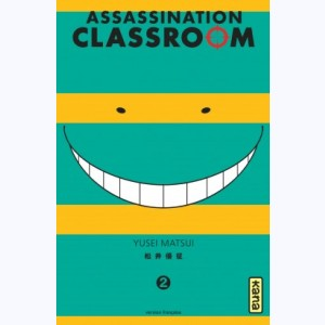 Assassination classroom : Tome 2