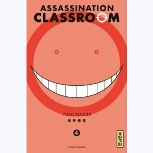 Assassination classroom : Tome 4