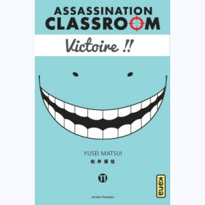 Assassination classroom : Tome 11