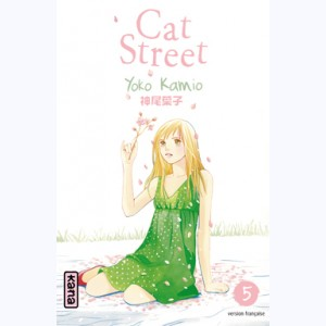 Cat Street : Tome 5