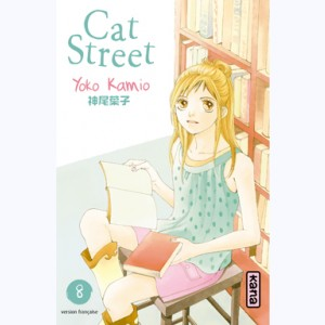 Cat Street : Tome 8