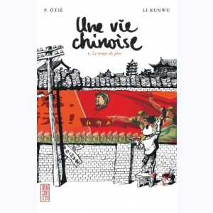 Une vie chinoise : Tome 1