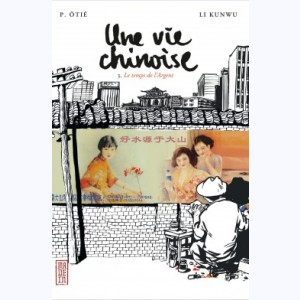 Une vie chinoise : Tome 3