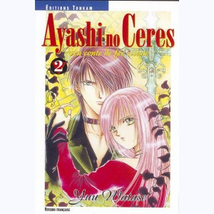 Ayashi no Ceres : Tome 2