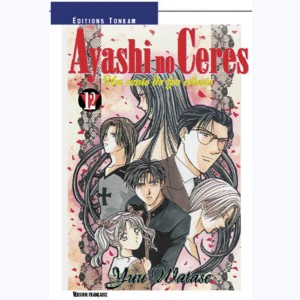 Ayashi no Ceres : Tome 12