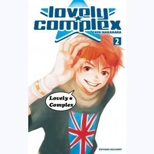 Lovely Complex : Tome 2