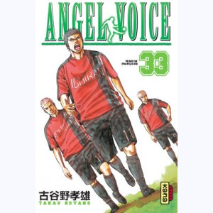 Angel Voice : Tome 33