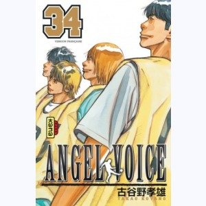 Angel Voice : Tome 34