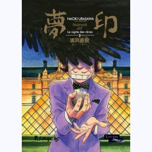 Mujirushi ou le signe des rêves : Tome 2