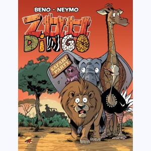 Zoo Dingo : Tome 4, Safari party