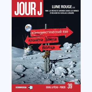 Jour J : Tome 39, Lune Rouge 2/3