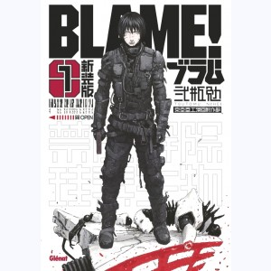 Blame ! : Tome 1, Deluxe