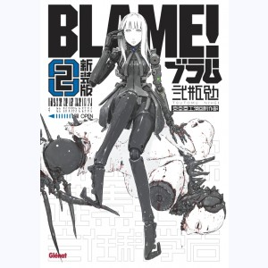 Blame ! : Tome 2, Deluxe