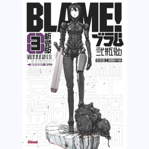Blame ! : Tome 3, Deluxe
