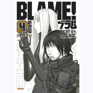 Blame ! : Tome 4, Deluxe