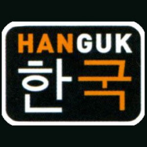 Collection : Hanguk